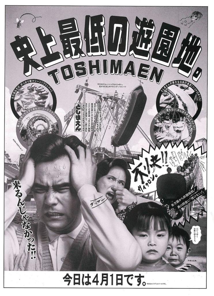 f:id:noritakahiro:20151209140433j:plain