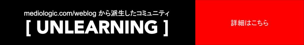 f:id:noritakahiro:20161104133723p:plain