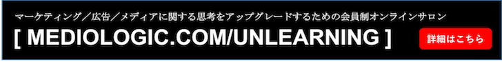 f:id:noritakahiro:20161105102147p:plain