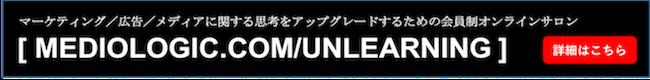 f:id:noritakahiro:20161105102820p:plain