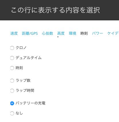f:id:noritakahiro:20171129122821p:plain
