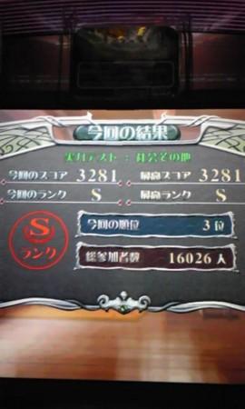 f:id:noritama-furikake:20090523173639j:image