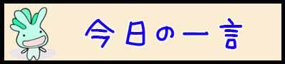 f:id:noritama77777:20170428163429j:plain