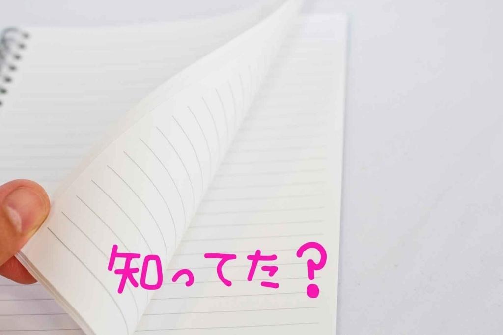 f:id:noritama77777:20170802125859j:plain