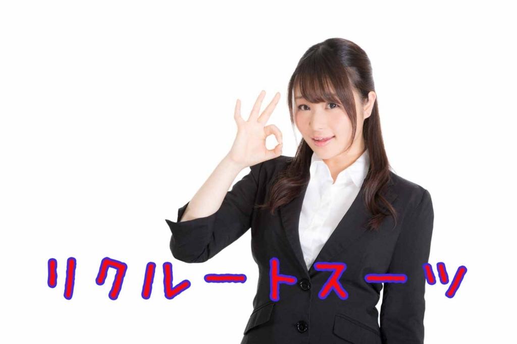 f:id:noritama77777:20170807112532j:plain