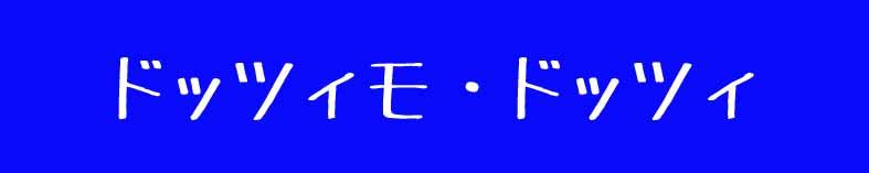 f:id:noritama77777:20170921133233j:plain