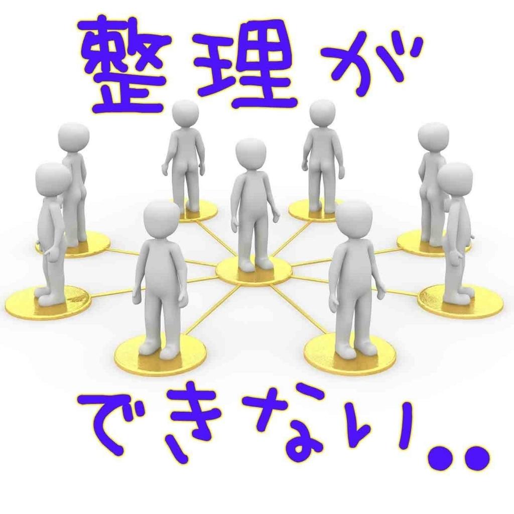 f:id:noritama77777:20171006152726j:plain