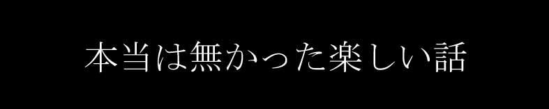 f:id:noritama77777:20171011141848j:plain