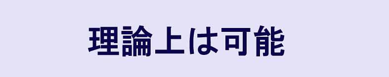 f:id:noritama77777:20171011143735j:plain