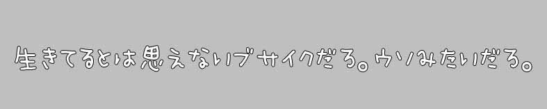 f:id:noritama77777:20171011144404j:plain