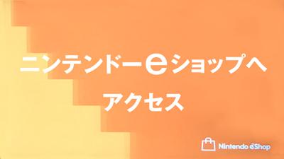 f:id:noritaro164:20181114232150j:plain