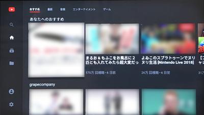 f:id:noritaro164:20181114232412j:plain
