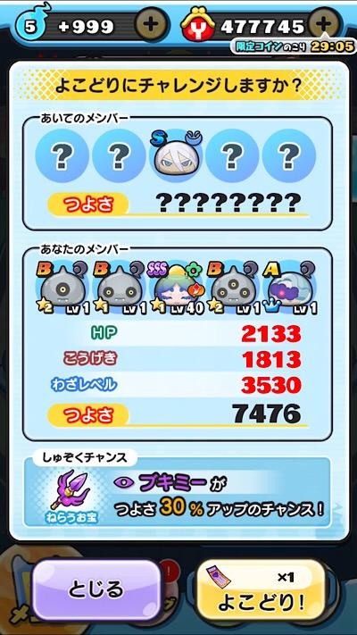 f:id:noritaro164:20190106131945j:plain