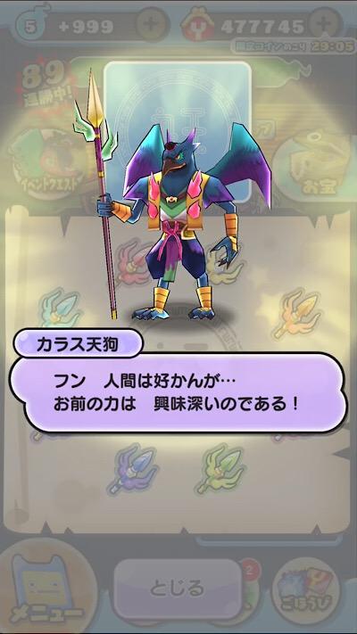 f:id:noritaro164:20190106133406j:plain