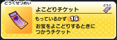 f:id:noritaro164:20190107230906j:plain
