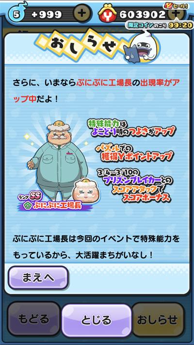 f:id:noritaro164:20190302091802j:plain