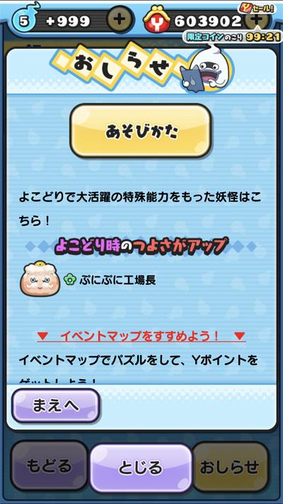 f:id:noritaro164:20190302122409j:plain