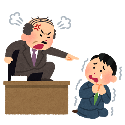 出社拒否症候群になるほど殺したいほど憎いパワハラ上司が小さく思える方法を教えます。