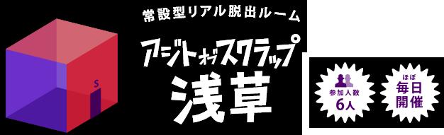 f:id:noritoikioi:20180327121550p:plain