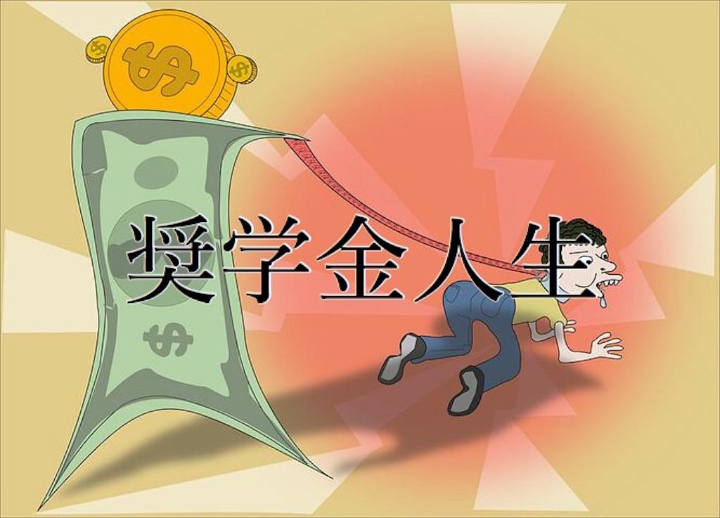 f:id:noritoikioi:20180418154943j:image
