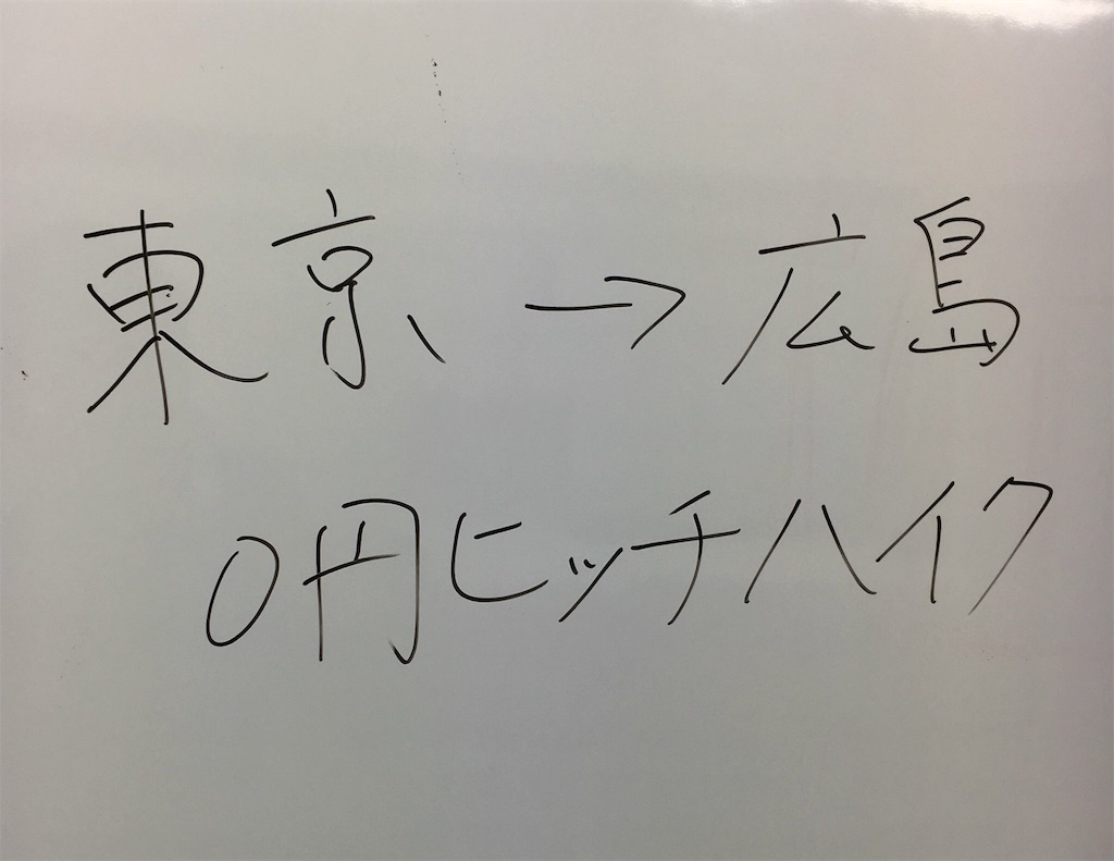 f:id:noritoikioi:20180503204219j:image