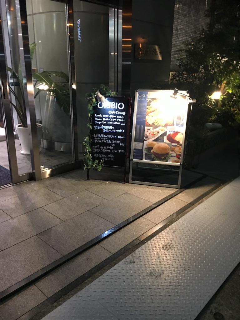 f:id:noritoikioi:20180504035410j:image