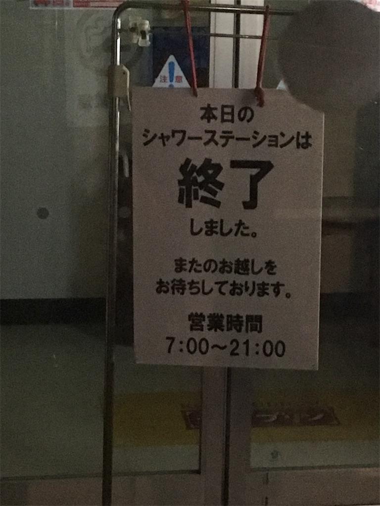 f:id:noritoikioi:20180504040837j:plain