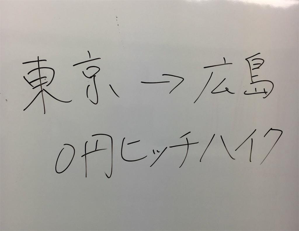 f:id:noritoikioi:20180506180656j:image