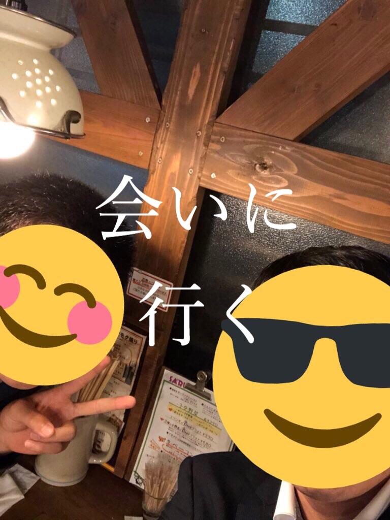 f:id:noritoikioi:20180509014036j:plain