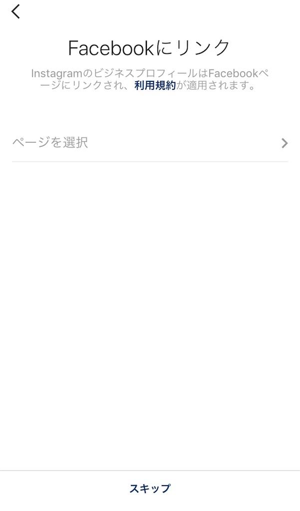 f:id:noritoikioi:20180606093530j:image