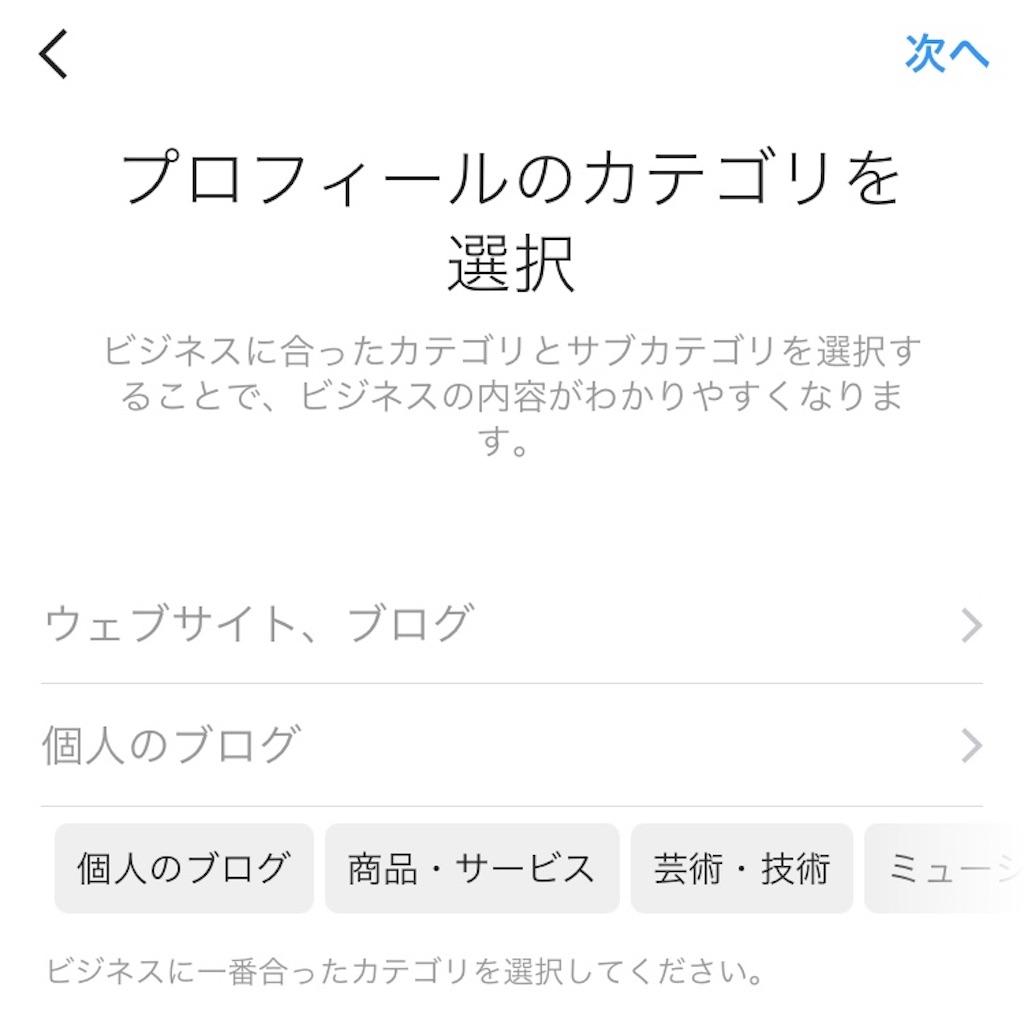 f:id:noritoikioi:20180606094605j:image