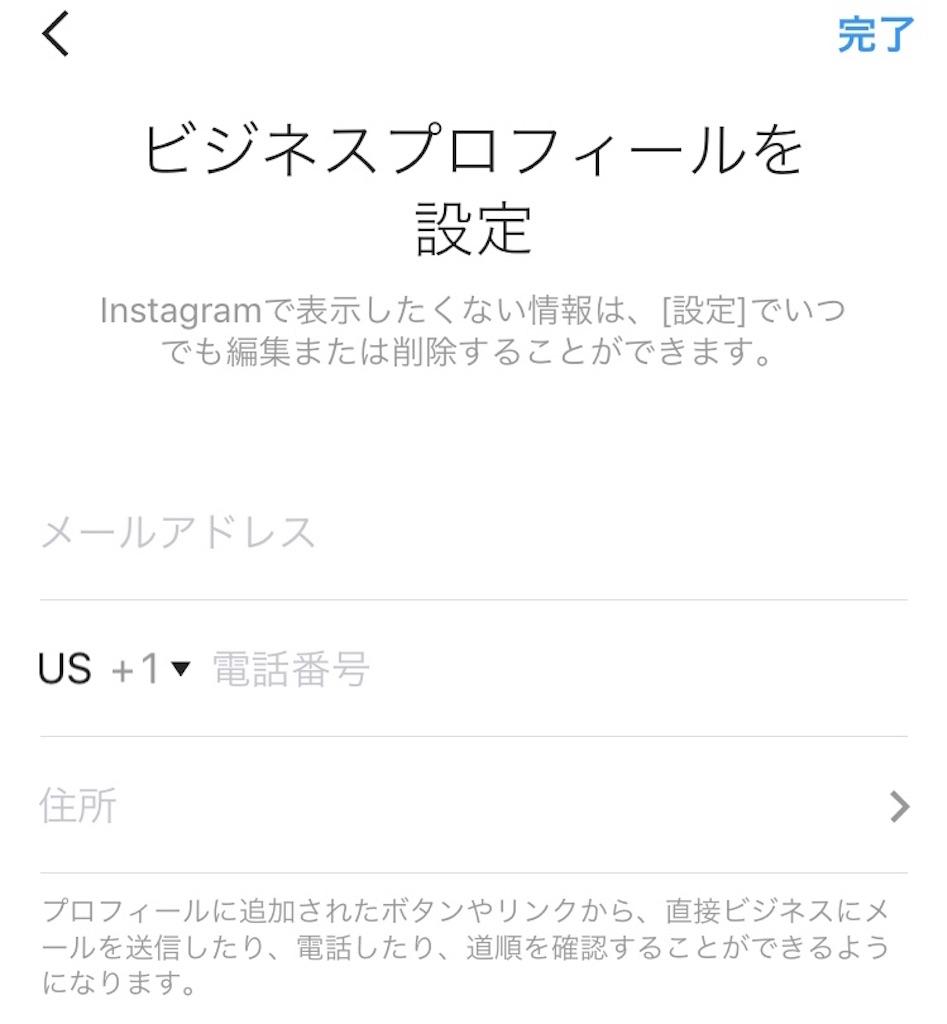 f:id:noritoikioi:20180606094614j:image