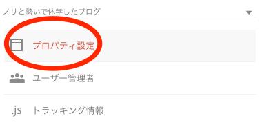f:id:noritoikioi:20180616195541p:plain