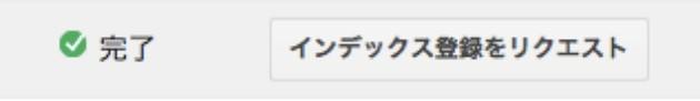 f:id:noritoikioi:20180628004602j:plain