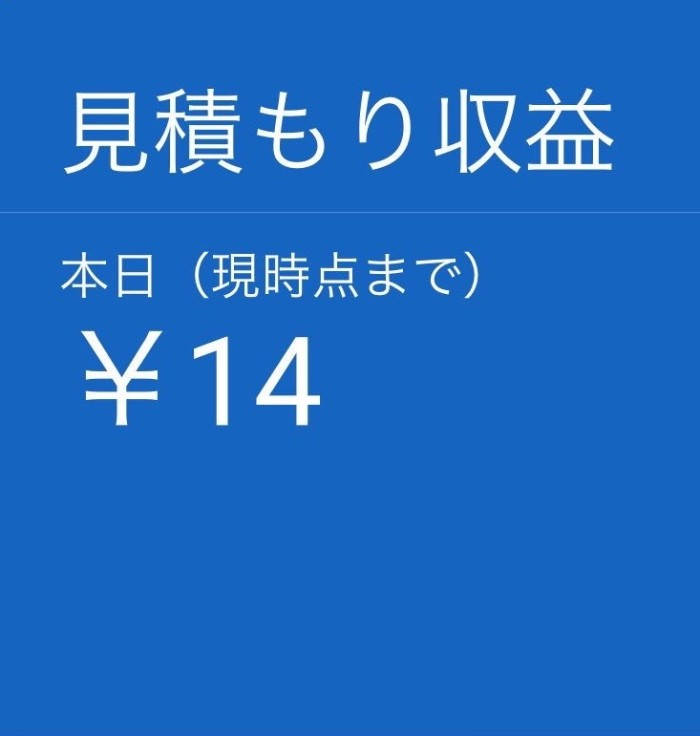 f:id:noritoikioi:20180628005607j:plain
