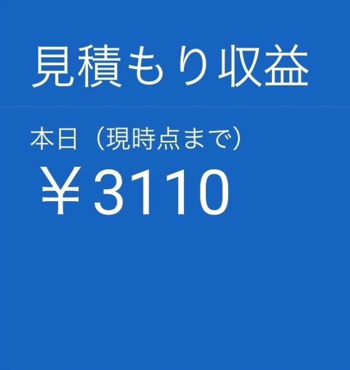 f:id:noritoikioi:20180628010155j:plain