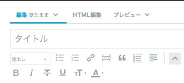 f:id:noritoikioi:20180705175212p:plain