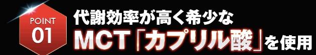 f:id:noritoikioi:20180805025327j:plain