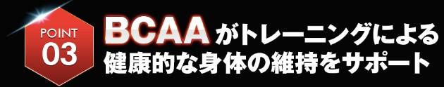 f:id:noritoikioi:20180805025356j:plain