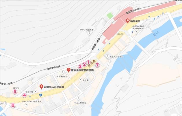 箱根湯本商店街のマップです