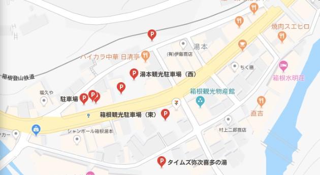 箱根湯本商店街周辺の駐車場のマップです