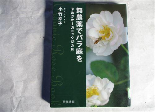 f:id:noritomi294:20170118152234j:plain