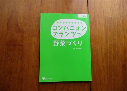 f:id:noritomi294:20170223150014j:plain