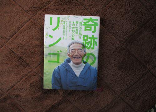 f:id:noritomi294:20170306222021j:plain