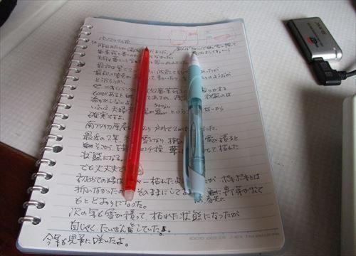 f:id:noritomi294:20170517110350j:plain