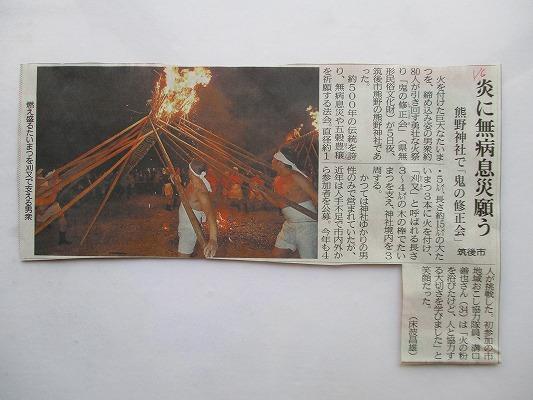 f:id:noritomi294:20190112200424j:plain