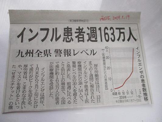 f:id:noritomi294:20190120094628j:plain