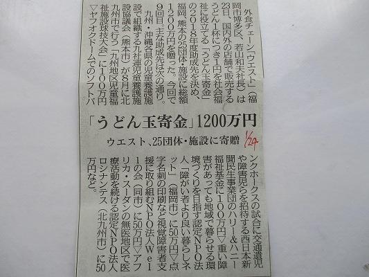 f:id:noritomi294:20190208151731j:plain