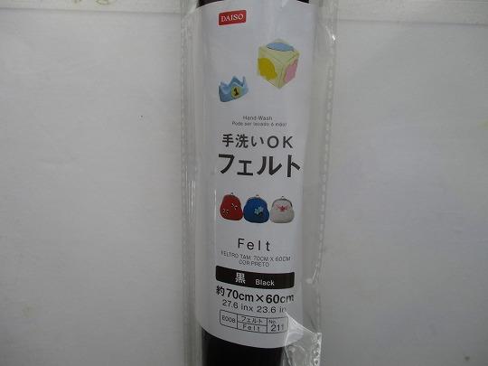 f:id:noritomi294:20190905201500j:plain