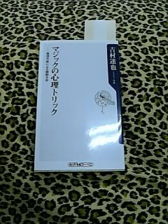 20061031000128